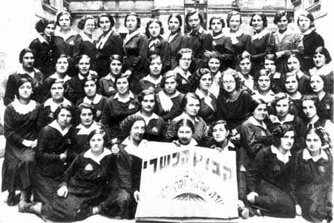 first graduating class of the Bais Yaakov Seminary, Poland 1934