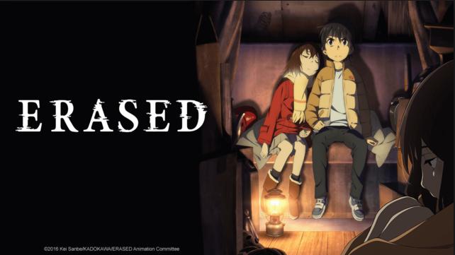 Erased.png