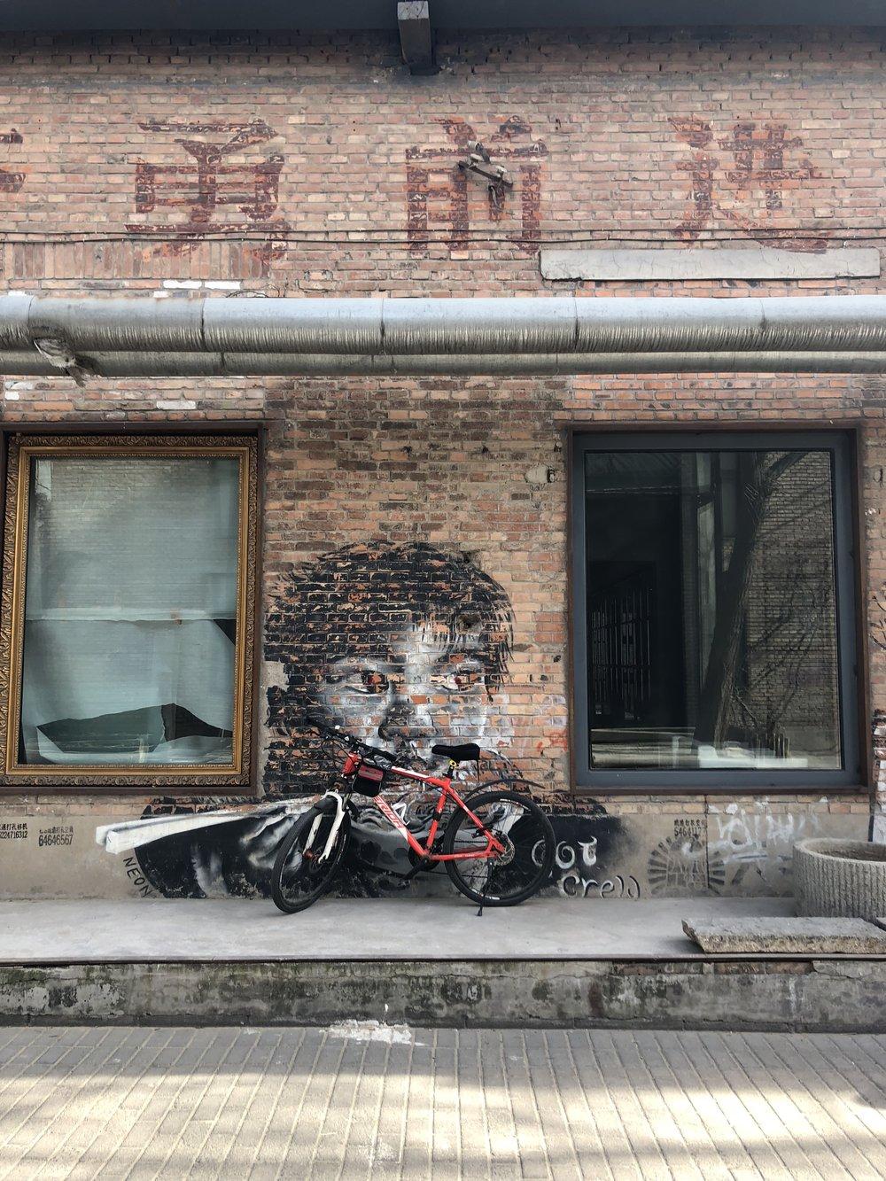 Beijing Arts District