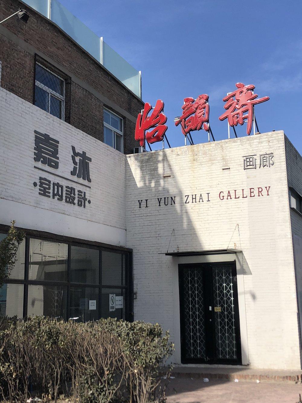 789 art district