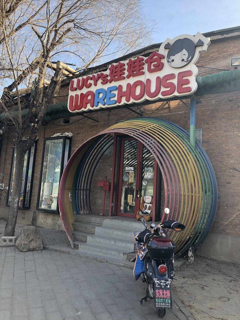 lucy's warehouse beijing