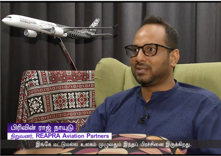 Vasantham (26 August 2018).png