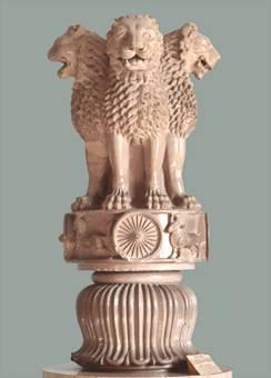Lion Capital of Ashoka
