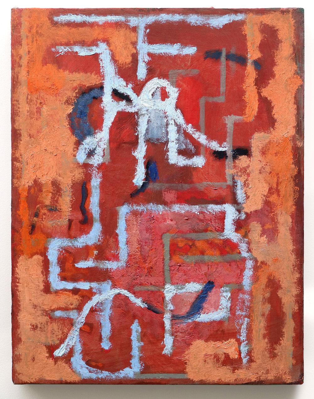 Lumin Wakoa, puzzle, 2018, Oil on linen, 20 x 16 in