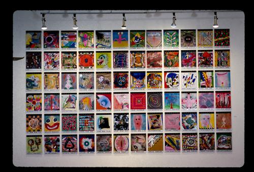 Painting (series 72), 1984