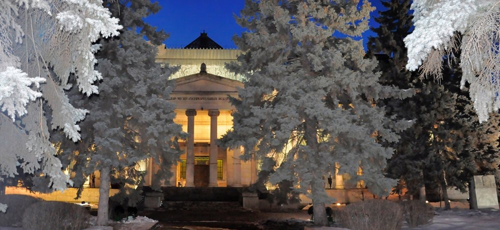 Pushkin Museum.JPG