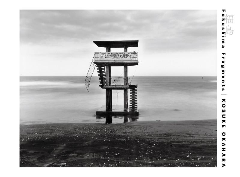 FUKUSHIMA-800x591.jpg