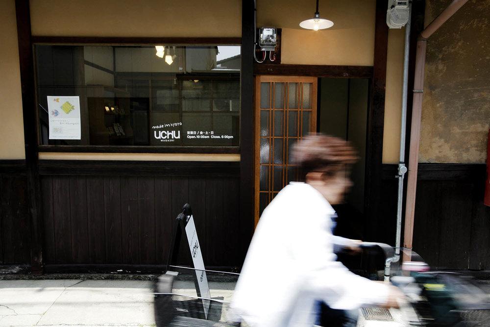 kosuke_travel_008.JPG