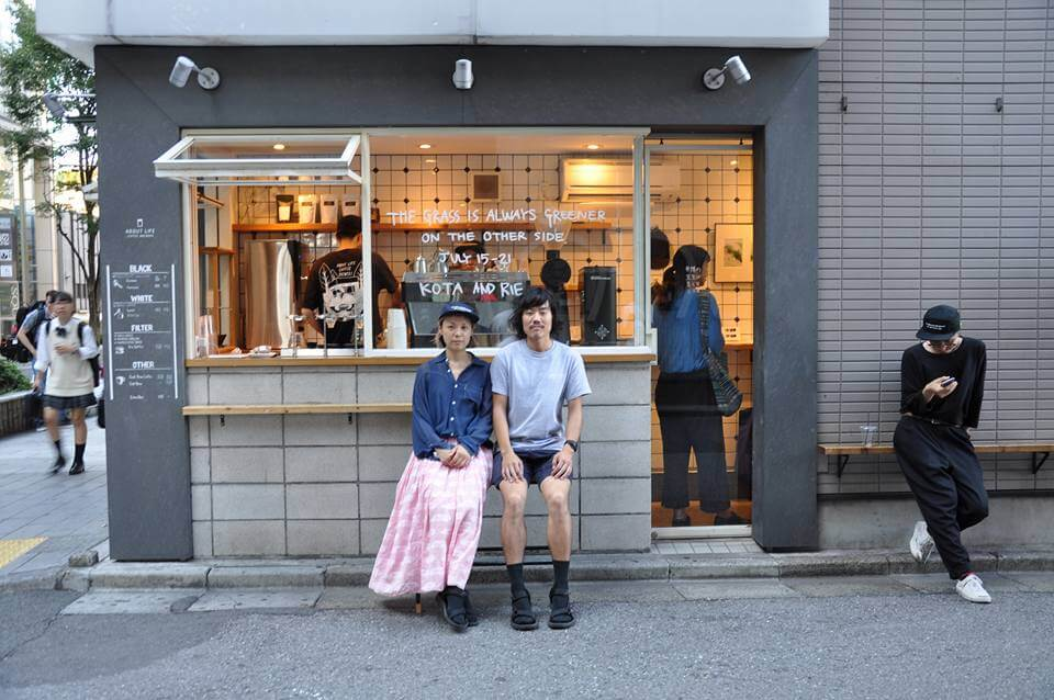 About Life Coffee Brewers - 1 Chome-19-8 Dogenzaka