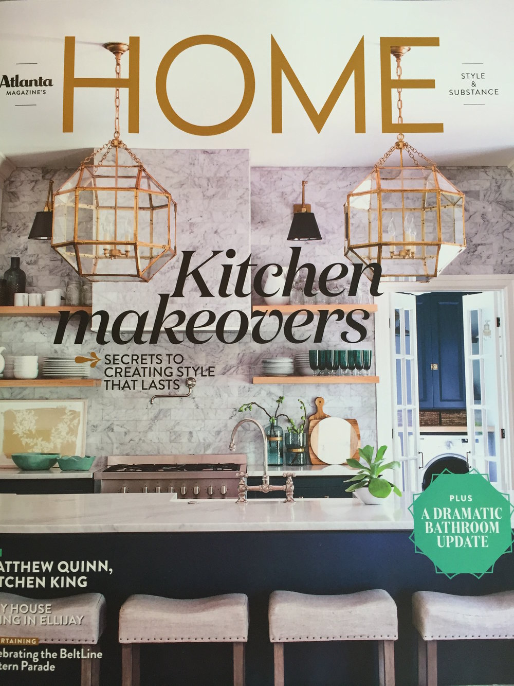 ATLANTA HOME MAG COVER.jpg