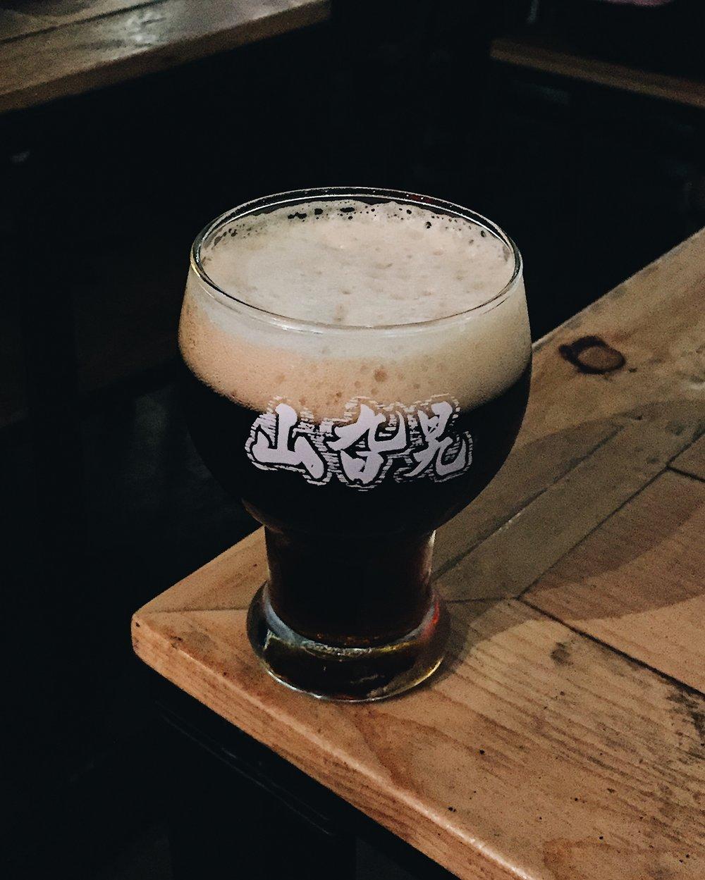 Beer w/ High School Friends in San Ka La Bar