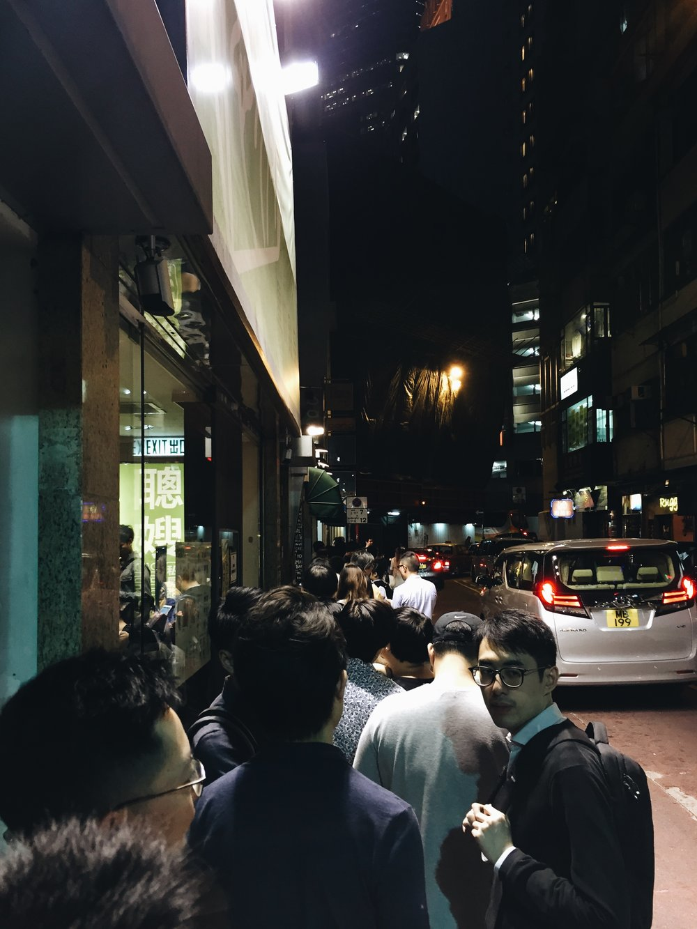 Lining up for an effing elevator is one of the most ridiculous things in Hong Kong. For the record, I waited for 20 minutes just to get to the restaurant.