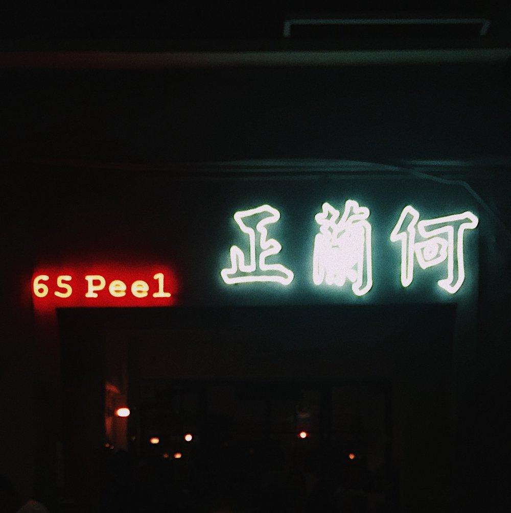 65 Peel