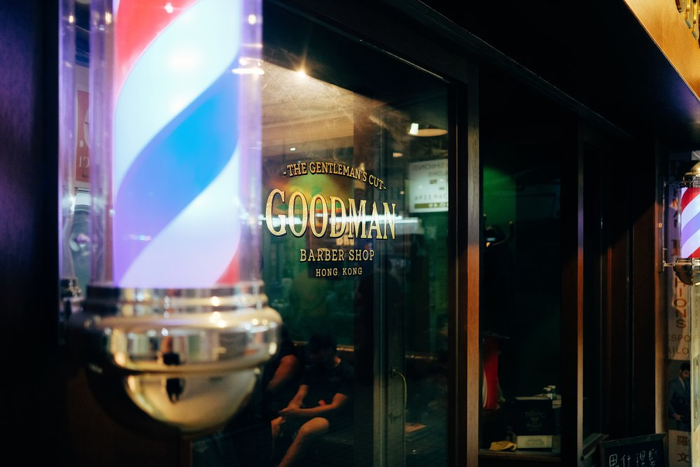 Goodman Barber Shop - Hong Kong Blogger - Phaneron