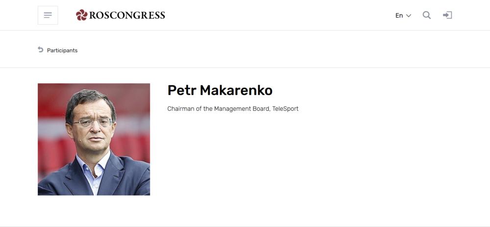 Petr Makarenko.png