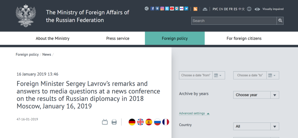 Whelan Lavrov news conference Jan 16th.png