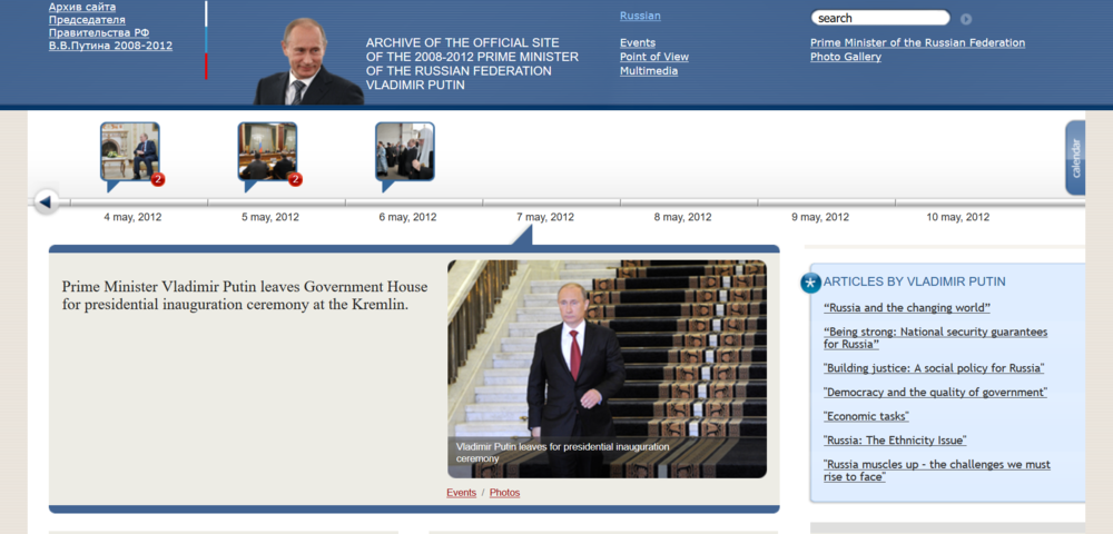 Putin's website May 7th 2012.png