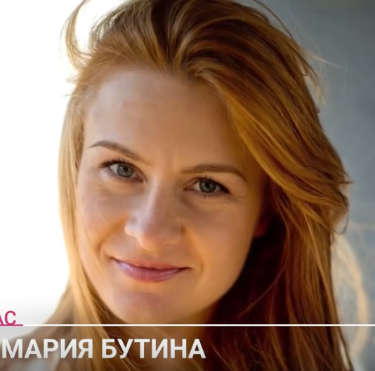 Butina really best face three.png