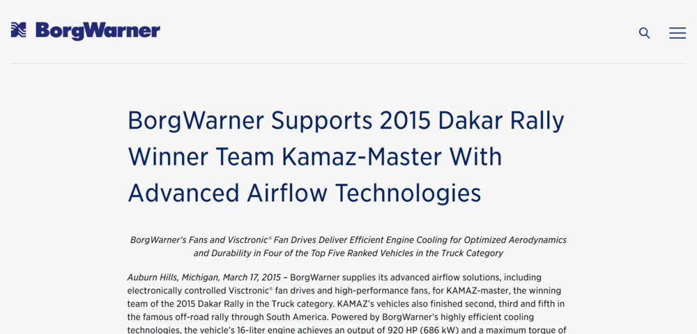 BorgWarner+press+release+KAMAZ.png