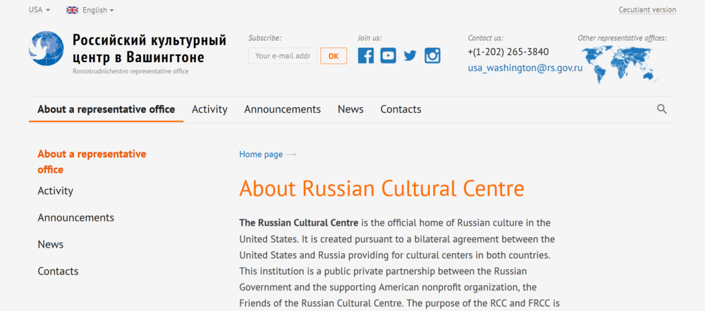 Student spies Russian center for culture D.C. image.png