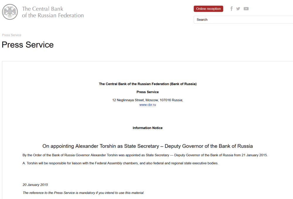 Torshin press release 2015 Central Bank of Russia.png