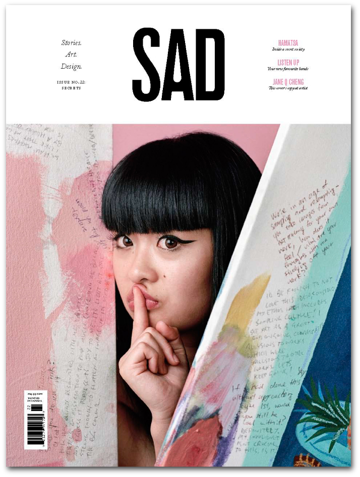 Cover design by Pamela Rounis, photo of Jane Q Cheng by Reece Voyer