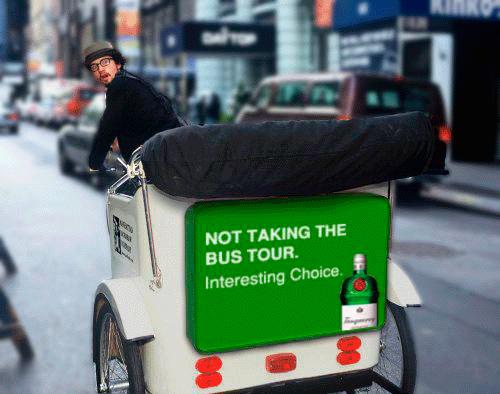 tanq-rickshaw.jpg