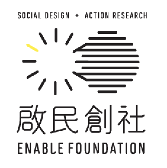 Enable Foundation