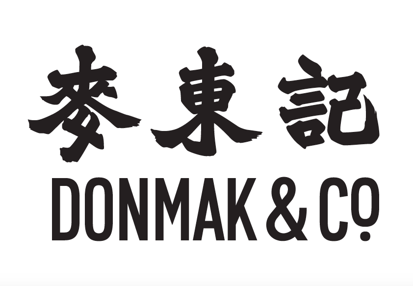 DONMAK & CO. 麥東記   Don Mak is an illustrator born and brought up in Hong Kong. The passion and artistry bloomed early. At 16, he left school and joined the local comic talents. He later continued his studies in arts and design, ever enriching the wealth of knowledge and skills gained in the working years. In 2009, he graduated with a BA (Hons) in Design – Visual Communication from The Hong Kong Polytechnic University. Don Mak has been a member of the Hong Kong Society of Illustrators since 2004. Since graduation, he has been illustrating freelance for magazines, publishers and advertising agencies. He later founded DONMAK & CO., a Hong Kong based illustration studio. Clients included: The Murray a Niccolo Hotel, HSBC Hong Kong, Kiehl's, White Noise Records, Monocle, Apple Daily HK, Hong Kong Tourism Board, West Kowloon Cultural District Authority, Hong Kong Arts Centre, Jockey Club Centre for Positive Ageing and more   麥震東,生於香港。九九年開始以繪畫為志業,初時謀食於各大漫畫社,偶爾兼職廣告插畫。〇四年加入香港插畫師協會。〇九年畢業於香港理工大學設計系之後,當上全職插畫師,並開設麥東記工作室,為廣大客戶繪製插畫。   donmak.hk