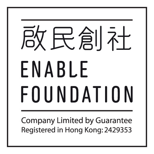 ENABLE FOUNDATION Ltd.    Enable Foundation is a non-profit social design agency with the aim to develop capacity training programmes and projects on design thinking & doing and creativity with individuals, organisations from private and public sectors. It was set up in Hong Kong after receiving a startup funding from HKSAR Government's Social Innovation and Entrepreneurship Development (SIE) Fund to support its first cross-generational innovation programme called Social Innovation Design Lab (SI.DLab).   啟民創社是一間從事社會設計的非牟利機構,宗旨是運用設計思維及行動,發展針對個人、私營及公營機構的創意力培訓計劃及項目。啟民創社於2017年獲得香港政府社會創新及創業發展基金的創業資助,啟民創社在香港成立據點,開始首個跨代共創計劃——「社創設計室(SI.DLab)」。  www.enable.org.hk