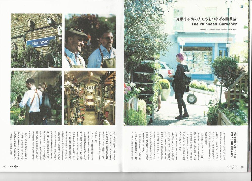 ANA Magzine.jpg