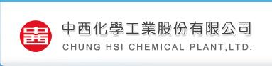 Chung Hsi Chemical Plant Ltd