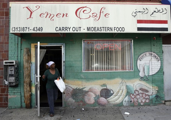 Yemen Cafe.jpg