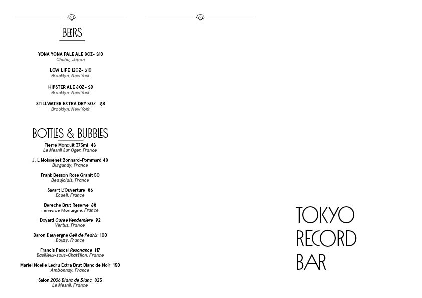 TRB Menu Drinks10.24.jpg
