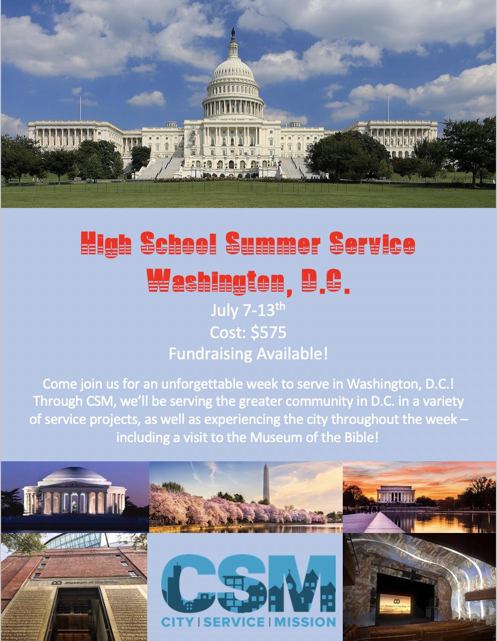2019 High School Summer Service.png