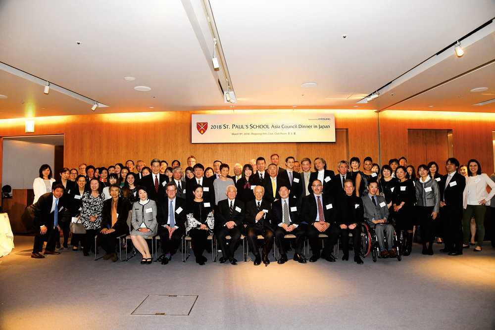 SPS alumni and parents gathered for the 2018 Asia Council dinner, hosted by Hyun-Joon Cho '87, on March 9, 2018, at the Roppongi Hills Club in Tokyo, Japan.