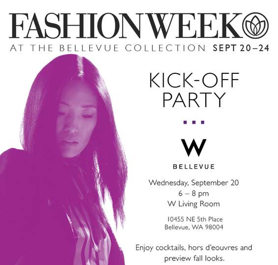 Fashion Week is Coming - Make sure you have your invitation