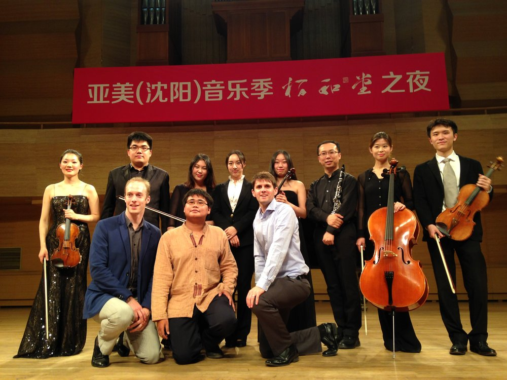 AANMI Shenyang Concert.jpg