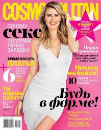 Maria Sharapova Cover Story