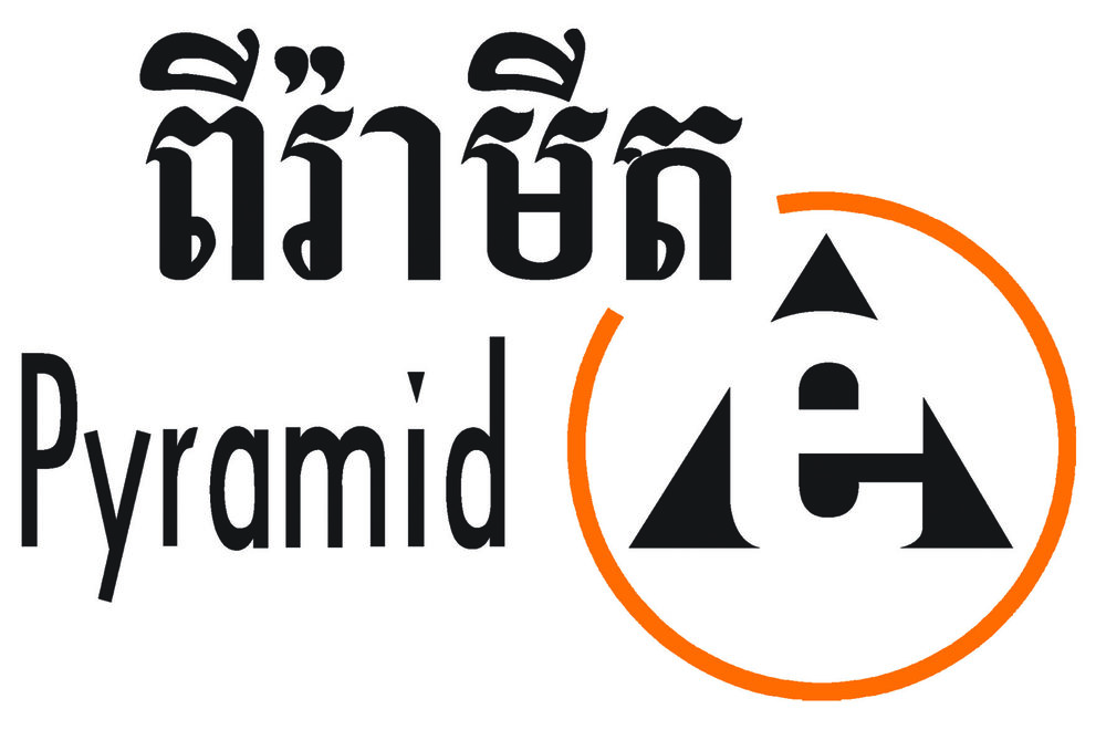 Pyramid Logo.jpg