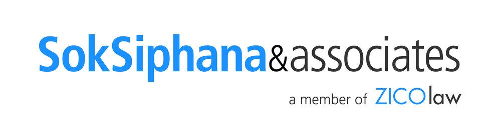 Sok Siphana logo.jpg