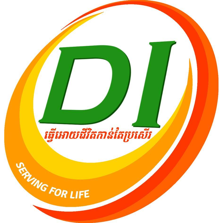 Logo DI.png