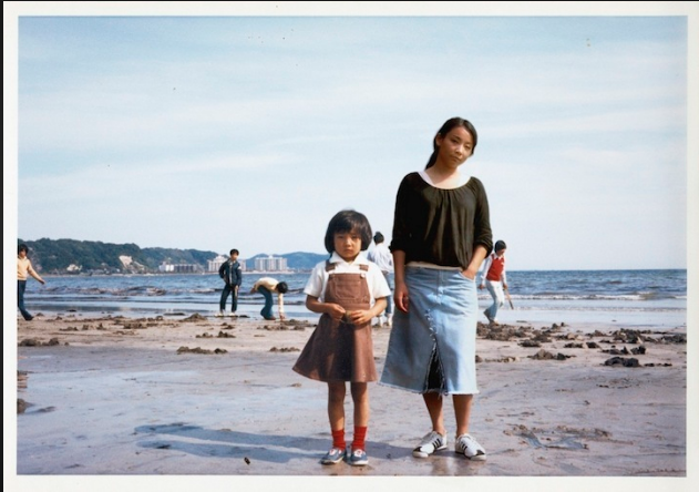 Imagine Finding Me - by Chino Otsuka