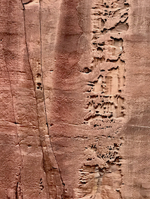 Sandstone lace at Petra