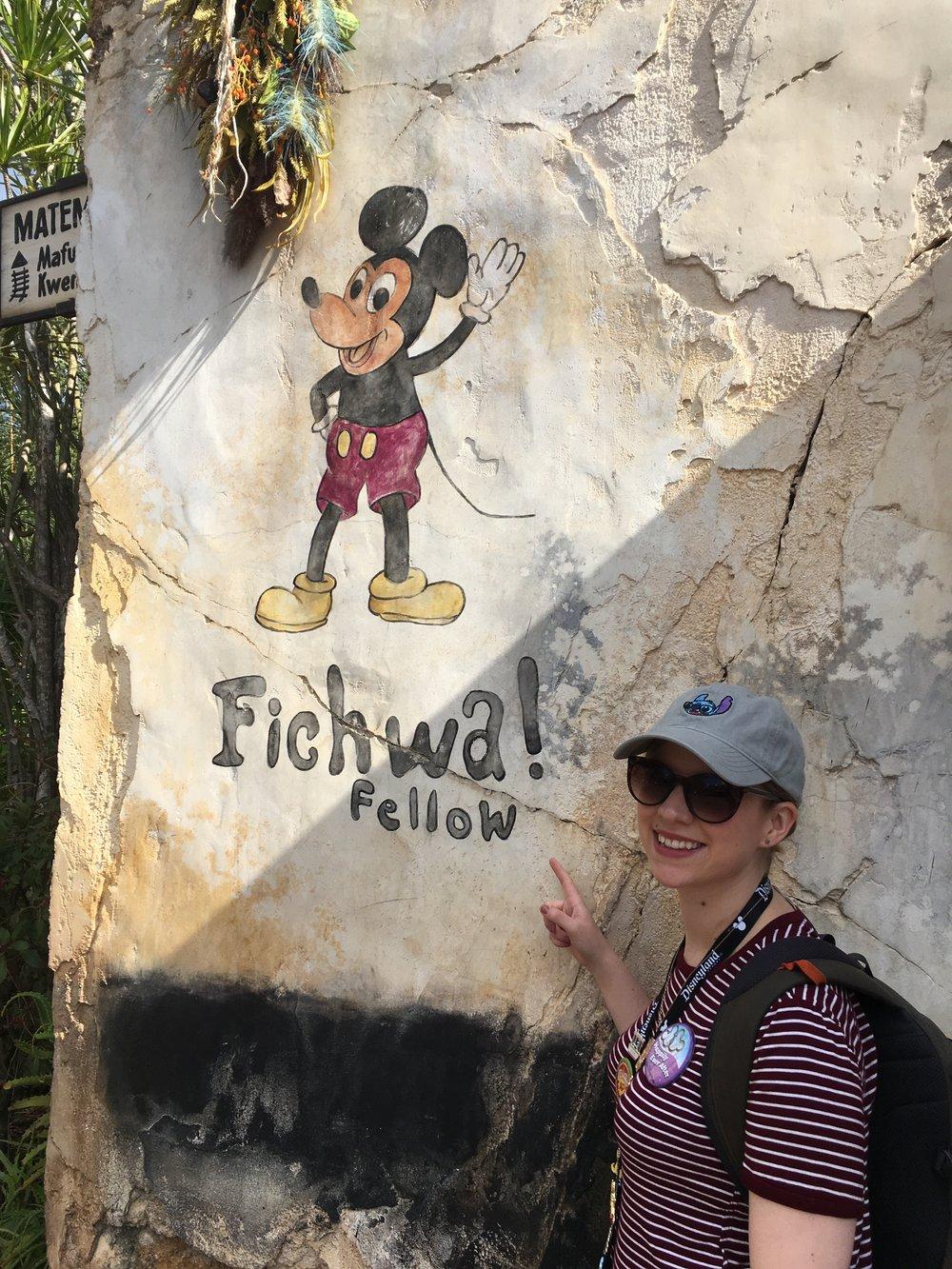 Fichwa means hidden!