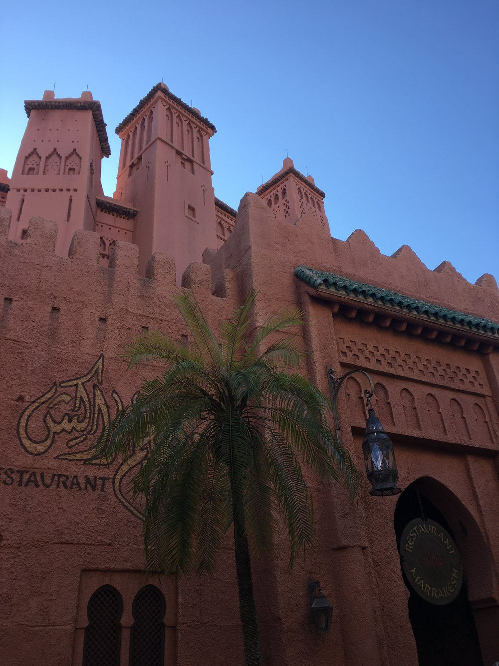 IMG 4260 - Walt Disney World Honeymoon Part 8: Everything I Did and Ate at Epcot's World Showcase