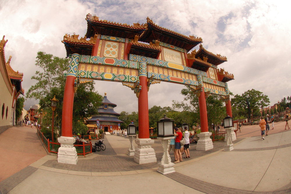 Gate at Chinese Pavillion   panoramio - Walt Disney World Honeymoon Part 8: Everything I Did and Ate at Epcot's World Showcase