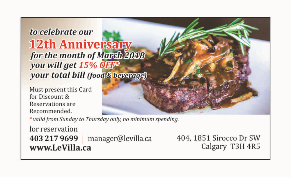 Join Us for 15 % Off Your Bill - Please print and bring in the card to your left, Reservations required. Not Valid Fridays & Saturdays.