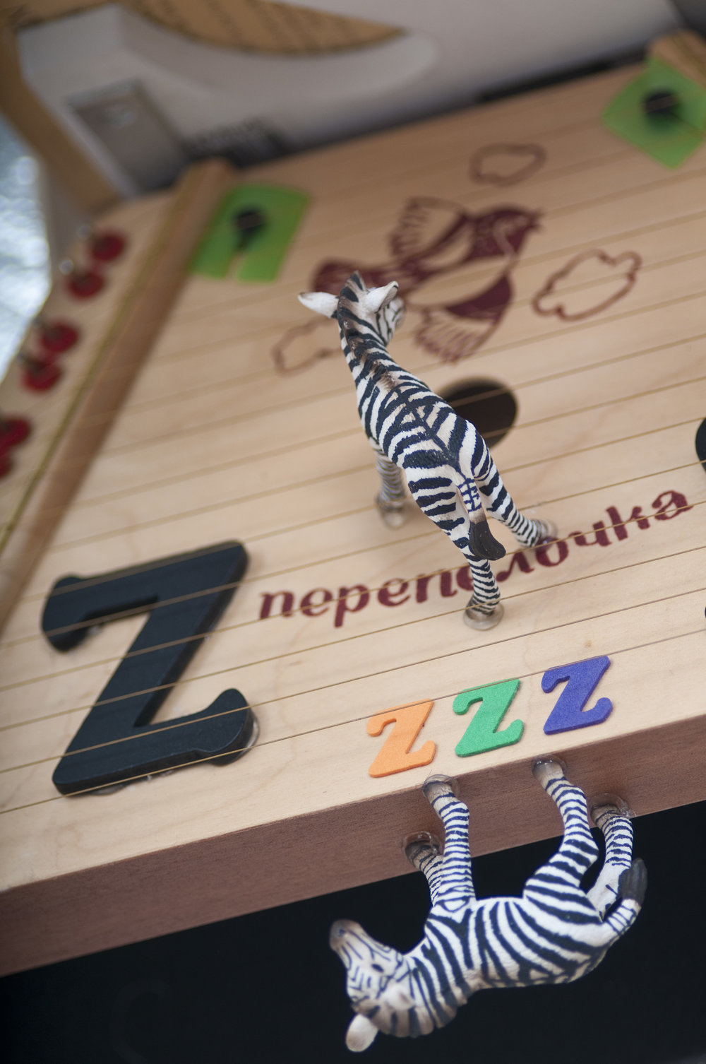 """""""Z is for…"""""""