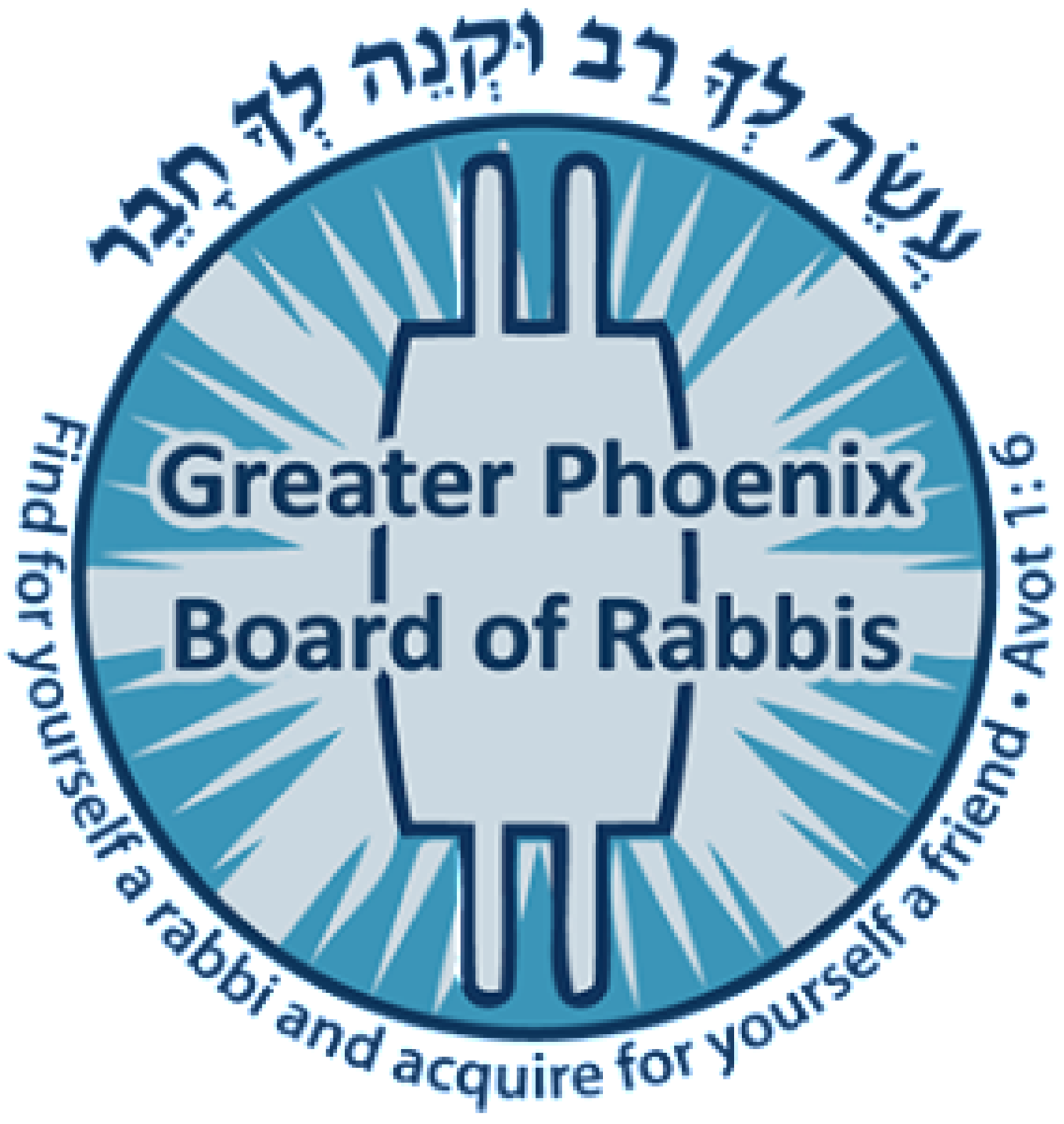 Greater Phoenix Board of Rabbis